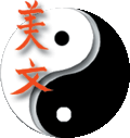 Tao to Wellness - Berkeley Acupuncture for Fertility, Back Pain and Health